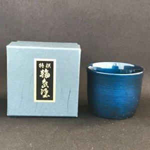 画像2: 千舟堂 豊穣盃 三保(瑠璃)