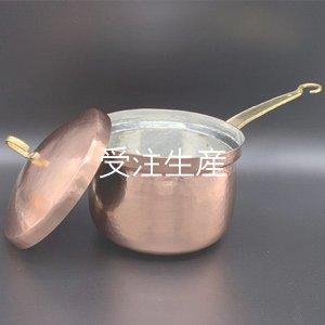 画像1: ひとり一合炊き片手炊飯鍋(伊藤祐嗣作)