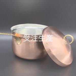 画像3: ひとり一合炊き片手炊飯鍋(伊藤祐嗣作)